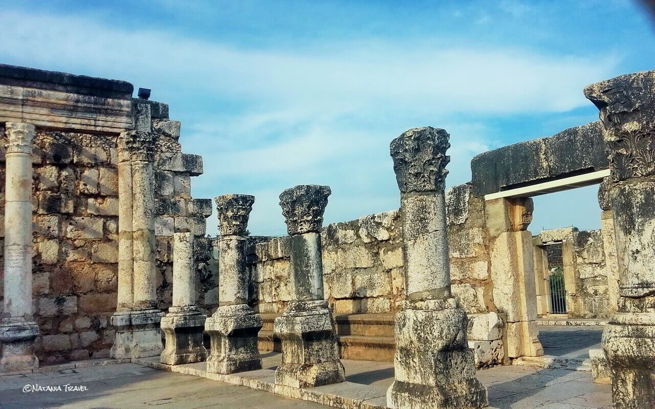 Capernaum, the White Synagogue, Israel