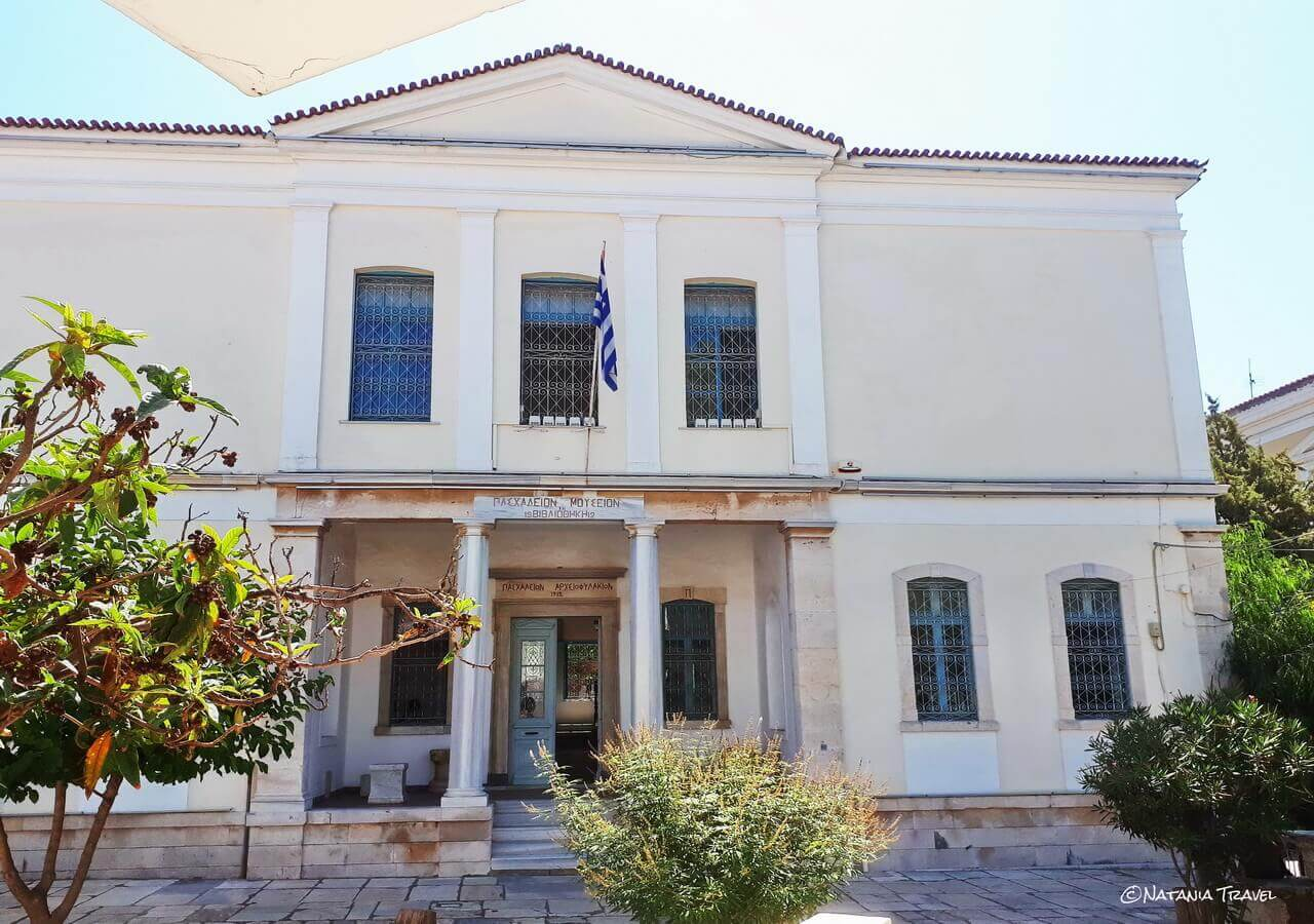 Samos Archaeological Museum