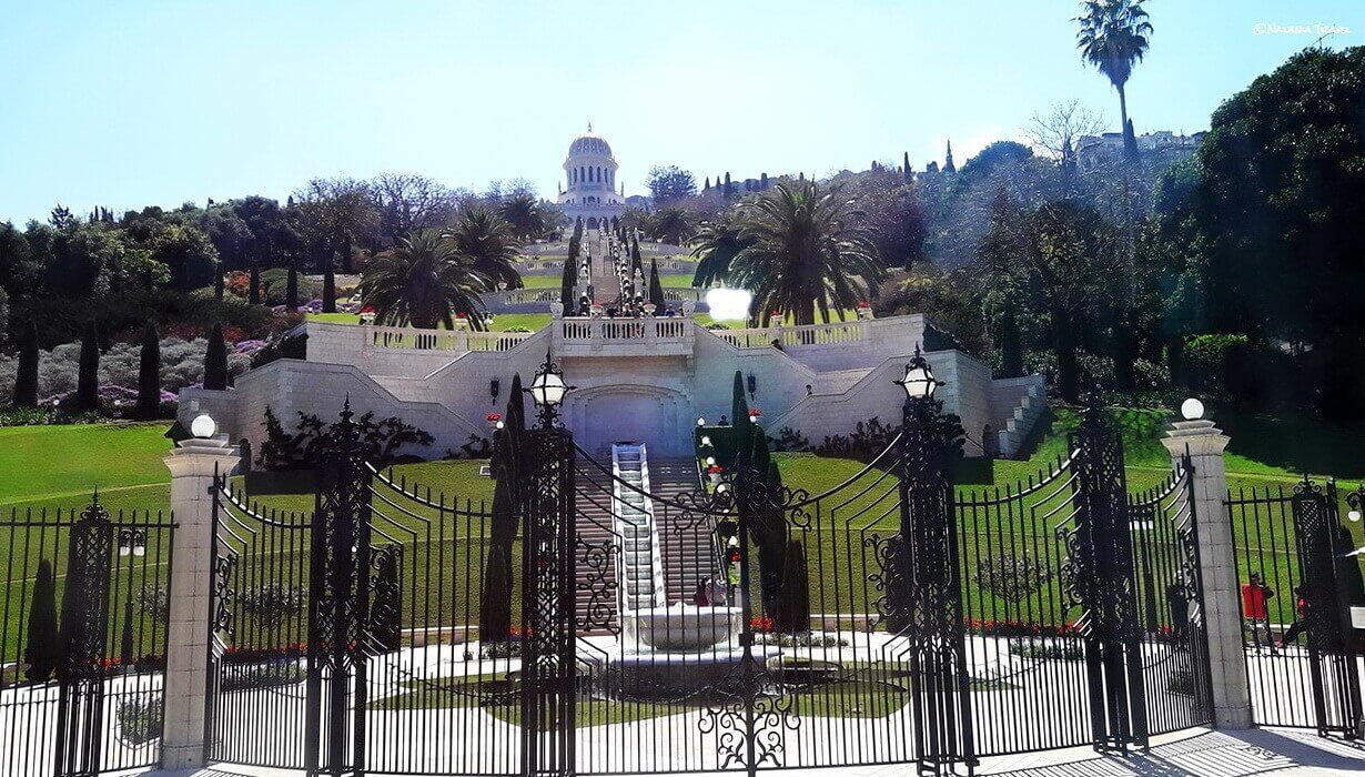The bottom of the Bahá'í Gardens