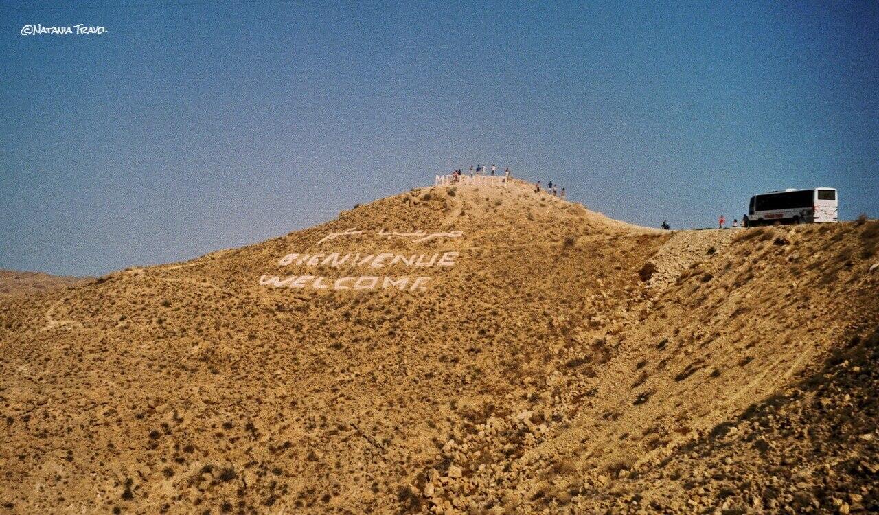 Matmata hill