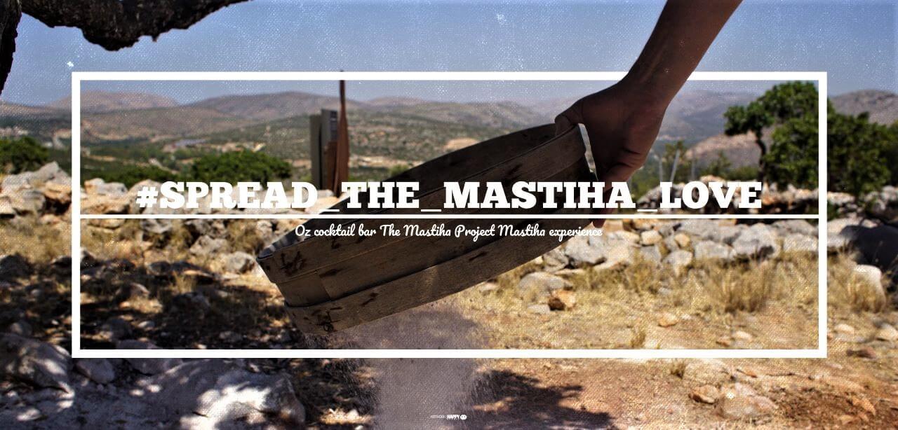 The Mastiha project, OZ cocktail bar