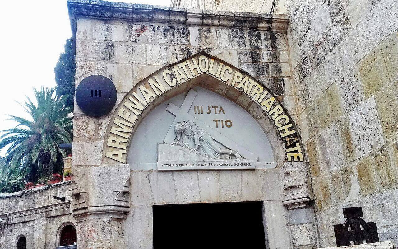 Via Dolorosa, III Station, Armenian Catholic Patriarchate