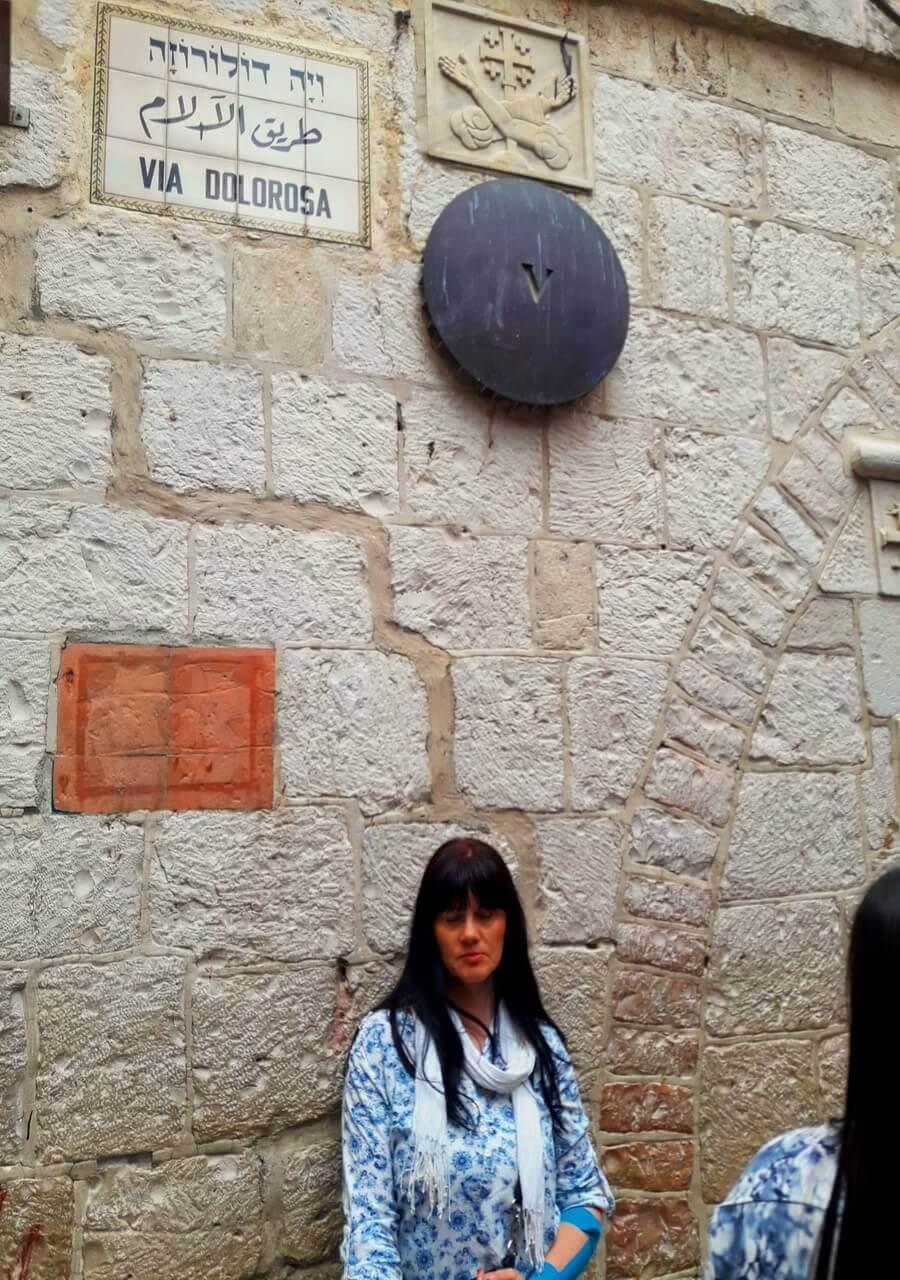 Via Dolorosa V Station, The Chapel of Simon of Cyrene, Jerusalem