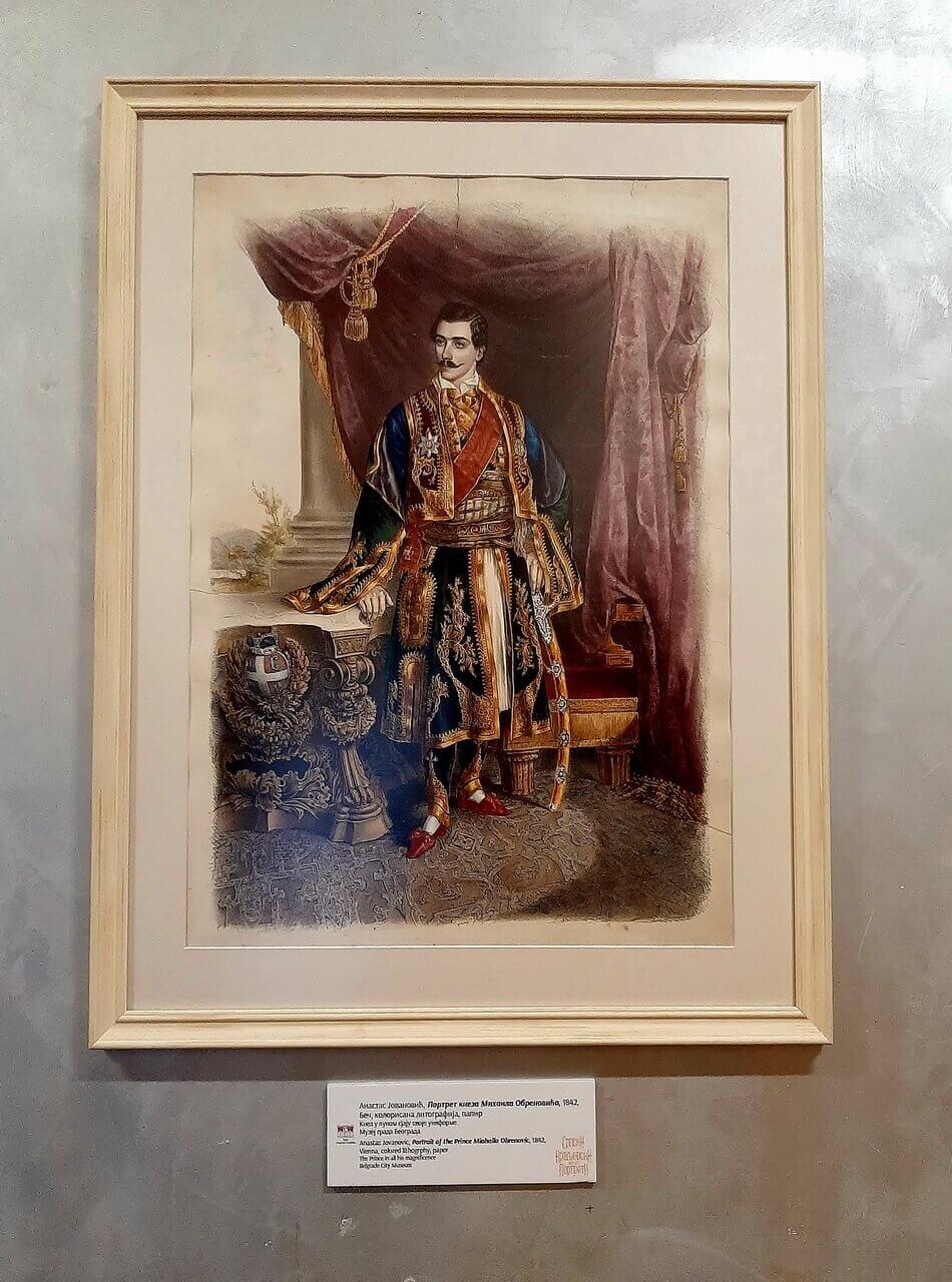 The coloured lithography, 1842, Prince Michael (Mihailo) Obrenović