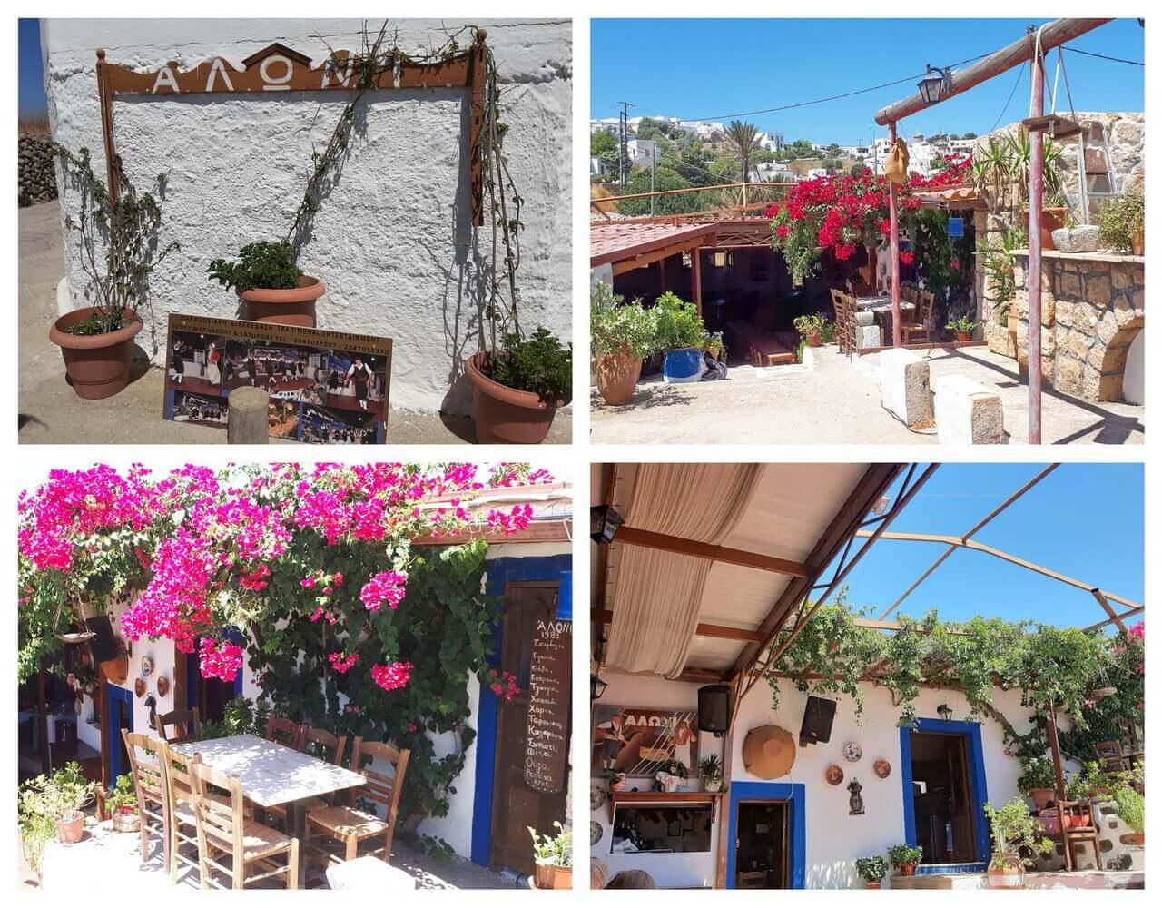 Greek restaurant Aloni