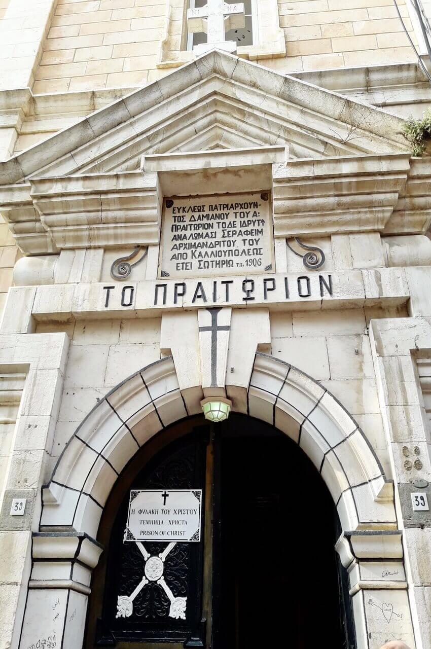 Via Dolorosa, Prison of Christ
