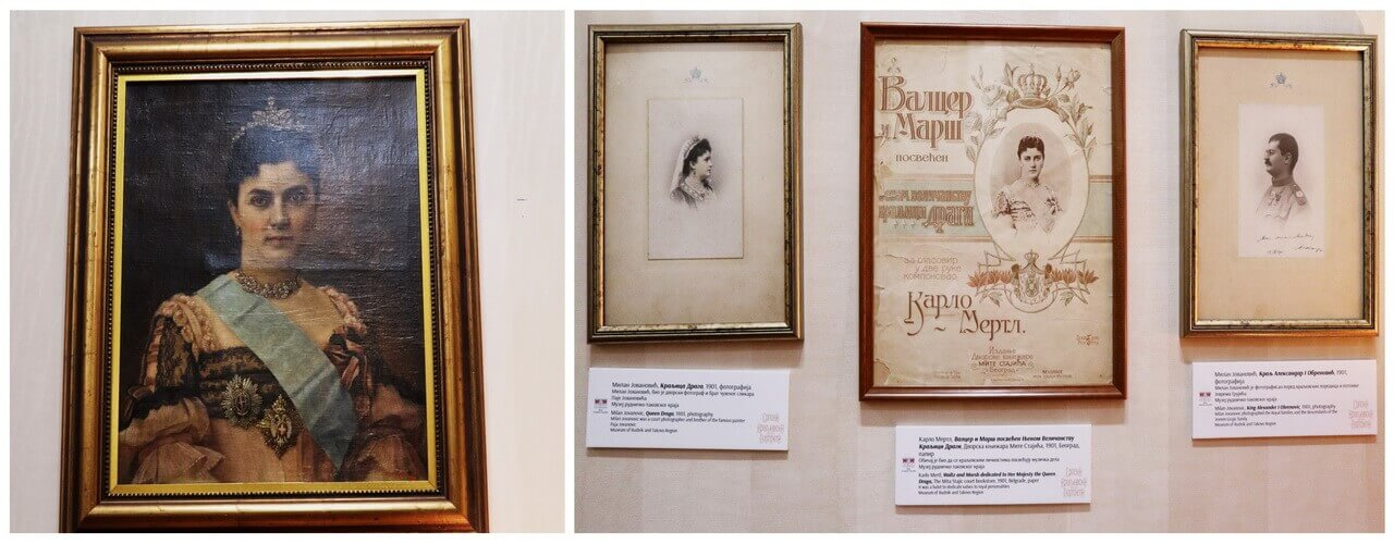 Queen Draga Mašin, exhibition