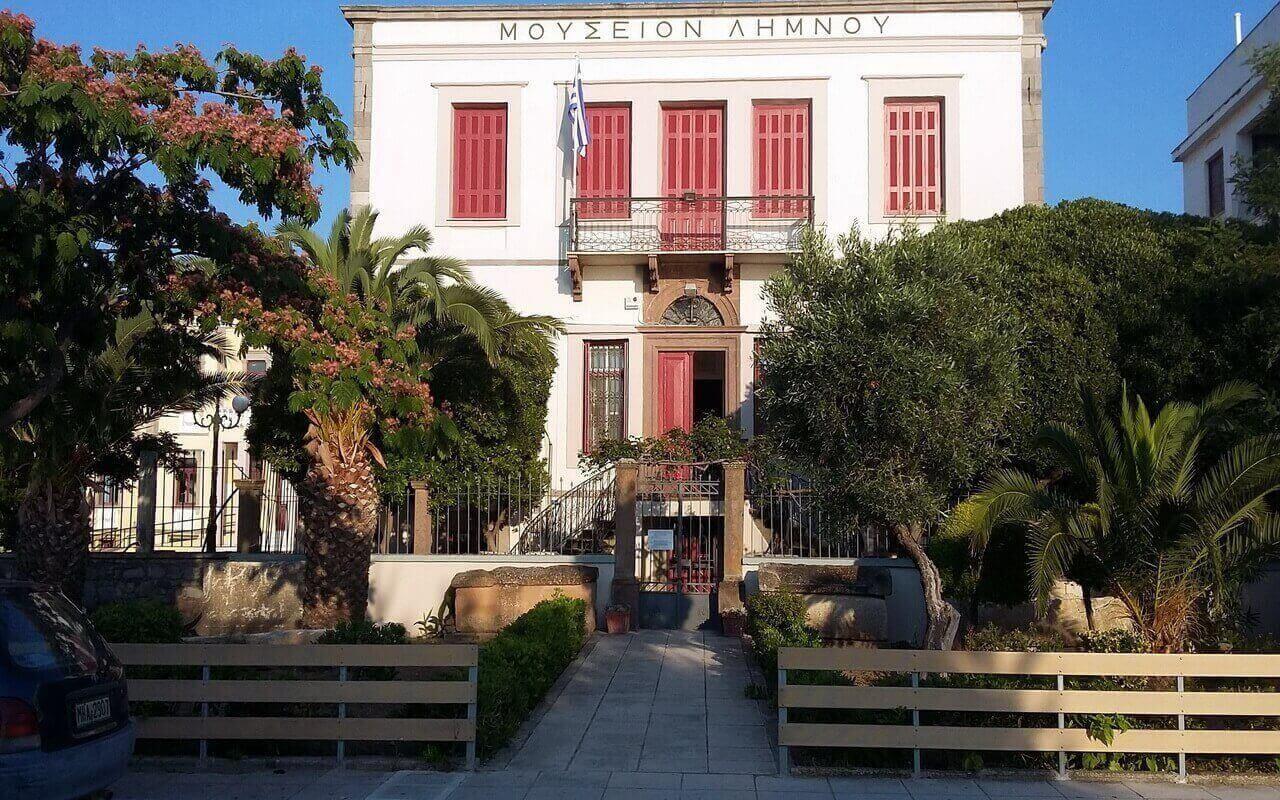 Archeological Museum Myrina, Limnos