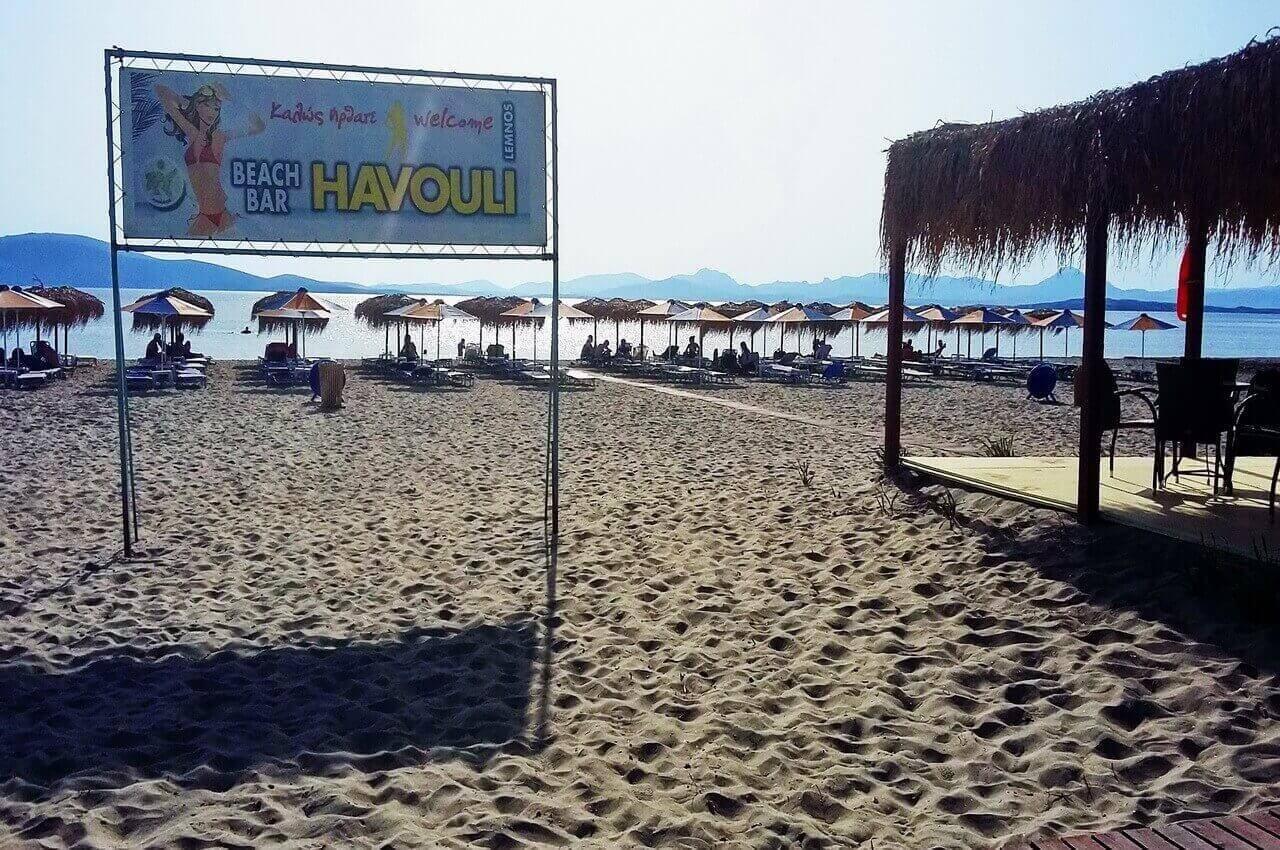 Havouli beach, Lemnos