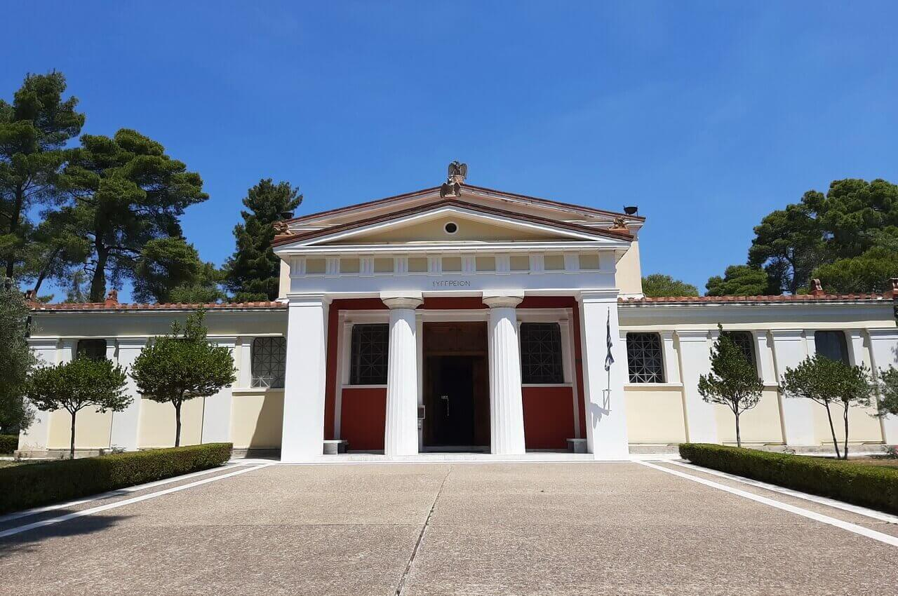 Museum of the History of the Olympic Games